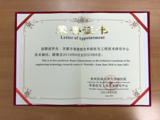 Guizhou Medical University honorary appointment of Roger Zimmermann