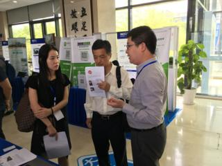 InnovFest Suzhou 2017 at NUSRI on 6 June 2017